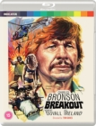 Image for Breakout