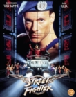 Image for Street Fighter