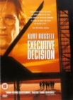 Image for Executive Decision