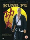 Image for Kung Fu: The Complete First Season