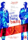 Image for Kiss Kiss, Bang Bang