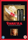 Image for The Yakuza