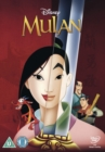 Image for Mulan