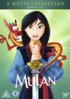 Image for Mulan/Mulan 2