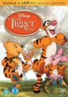 Image for Winnie the Pooh: The Tigger Movie