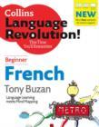 Image for French  : beginner : Beginner