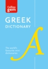 Image for Greek dictionary