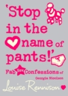Image for 'Stop in the name of pants!' : 9