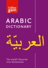 Image for Arabic dictionary