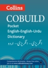 Image for Collins COBUILD pocket English-English-Urdu dictionary