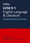 Image for GCSE English language and English literature  : new 2015 curriculum: All-in-one revision and practice