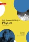 Image for OCR gateway GCSE (9-1) physics: Teacher pack
