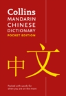 Image for Collins Mandarin Chinese dictionary
