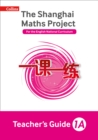 Image for The Shanghai maths projectYear 1A,: Teacher's guide