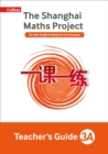 Image for The Shanghai maths projectYear 3A,: Teacher's guide