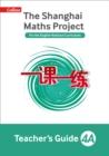 Image for The Shanghai maths projectYear 4A,: Teacher's guide