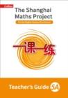 Image for The Shanghai maths projectYear 5A,: Teacher's guide