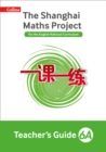 Image for The Shanghai maths project6A,: Teacher's guide