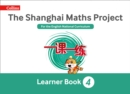 Image for The Shanghai maths projectYear 4 learning