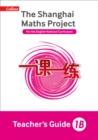 Image for Teacher's Guide 1B