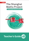 Image for The Shanghai maths project4B,: Teacher's guide