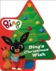 Image for Bing's Christmas wish