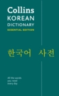 Image for Collins Korean dictionary