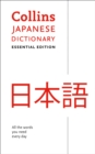 Image for Collins Japanese dictionary  : 27,000 translations for everyday use