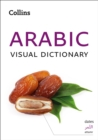 Image for Collins Arabic visual dictionary.