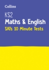 Image for KS2 maths and English SATs 10-minute tests  : for the 2019 tests
