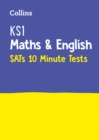 Image for KS1 Maths and English SATs  : for the 2021 tests