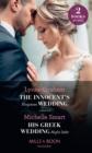Image for The innocent's forgotten wedding