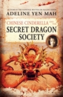 Image for Chinese Cinderella and the Secret Dragon Society