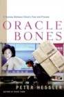 Image for Oracle Bones : A Journey Between China's Past and Present