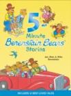 Image for Berenstain Bears: 5-Minute Berenstain Bears Stories