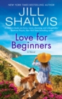 Image for Unti Shalvis Women's Fiction #7: A Novel