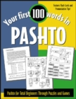 Image for Your first 100 words in Pashto