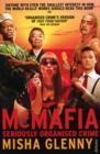 Image for McMafia  : seriously organised crime