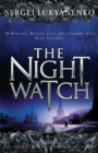 Image for The night watch
