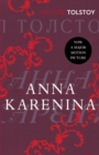 Image for Anna Karenina (Vintage Classic Russians Series)