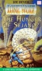 Image for The hunger of Sejanoz