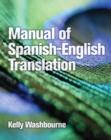 Image for Spanish-English translation