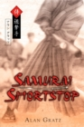 Image for Samurai Shortstop