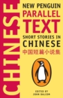 Image for Short stories in Chinese