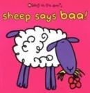 Image for Sheep says baa!