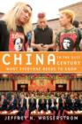 Image for China in the 21st century  : what everyone needs to know
