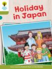 Image for Holiday in Japan