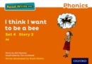 Image for I think I want to be a bee