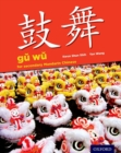 Image for Gu wu for secondary Chinese Mandarin: Student book & CD-ROM