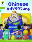 Image for Oxford Reading Tree: Level 7: More Stories A: Pack of 6